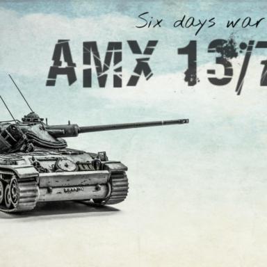 AMX 1375