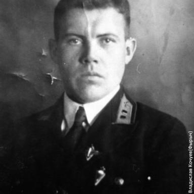 И.Е. Кочуев