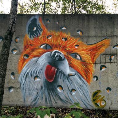 Граффити Лиса