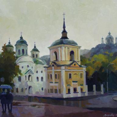 Дождливый день. Киев.