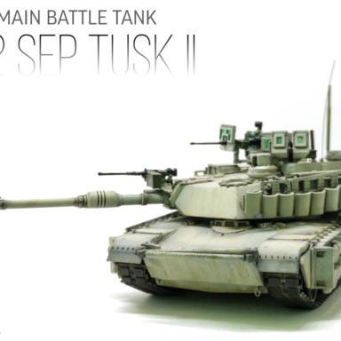 Городской боец M1A2 SEP TUSK II Abrams