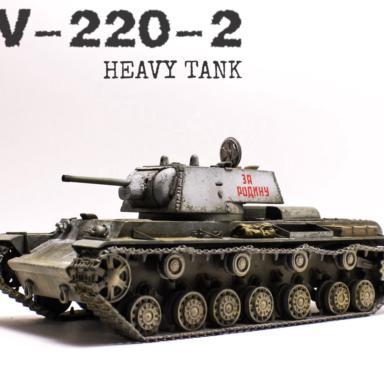 КВ-220-2